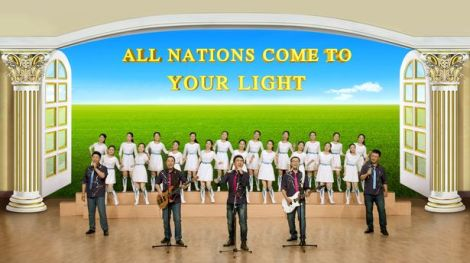 Chinese-Choir-of-the-Church-of-Almighty-God-Episode-11-Almighty-God