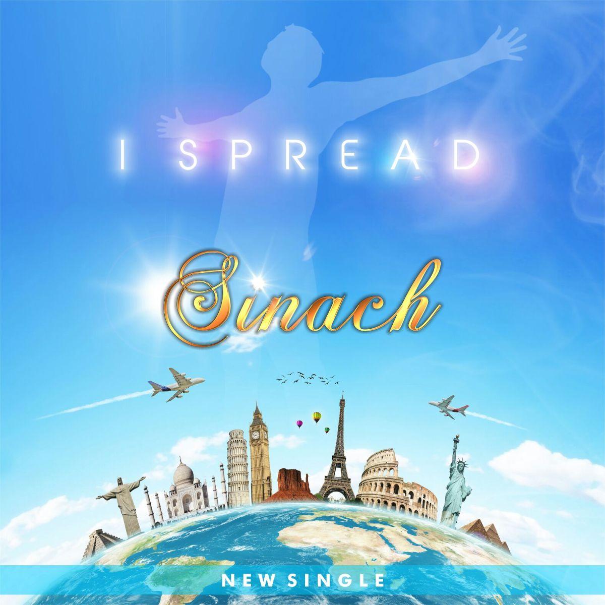 Music: Sinach - I Spread (#iSpread) | @Sinach | Download
